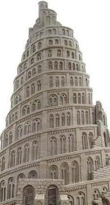 papallona of Babel